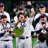 侍ジャパン、韓国を下して10年ぶりの世界一!山田が逆転3ラン!
