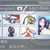 【S14使用構築】見た目強そうカバマンダ【最高2033/最終200X】