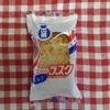 今日のおやつは中田製菓株式会社のニューラスクミルク☆