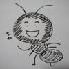 蟻を見つめる