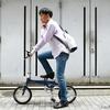 DAHON Dove Plus は「都市型進化」のフォールディングバイクだ