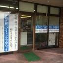 さわだ行政書士事務所のブログ|京都・亀岡の相続・遺言・許認可|二足のわらじの奮闘日記