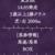 🔥緊急配信🔥【東京08R】14:05発走