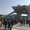 東京マラソン2018エキスポ