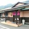静岡出張へ⑤ランチに桜えび!