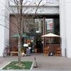 日ノ出町「CAFE GEEK(カフェ ギーク)」