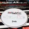 #yapcjapan YAPC::Tokyo 2019に行ってきた感想