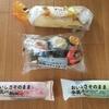 セブンイレブンで買った新商品おひとりさまのお昼とおやつ!計1,000円?