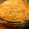 リコッタチーズとじゃがいものオーブン焼き「Pasticcio di patate e ricotta」作り方・レシピ。