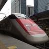 2014年3月 関東旅行記① 懐かしの新幹線たち の巻