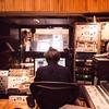 【未経験】意外と知らない音楽系の仕事・求人を探す方法【制作・スタジオ・レコード会社】