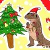 クリスマスプレゼント企画(12/18迄!)とアイコン依頼の話