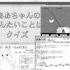 【雑記】『Macがいちばん!』(1997年8月)のスタック