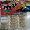 味の素の冷凍ギョーザ 売上日本一は伊達じゃない