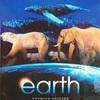 映画『earth』
