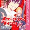 主人公・杏菜を接待する「姫プレイ」漫画。姫の自業自得を慰め、許すのが王子の役割。