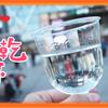 地元の飲み物でかんぱーーーーい!!!