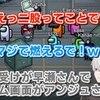 にじさんじ おすすめ切り抜き動画 2020年12月01日