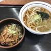 麺喰らう(その 65)たぬきうどん+ミニパンチ