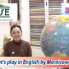 エトラジっMUSE心斎橋校よりLet's play in English by Mamicoworld  英会話ワンポイントレッスン♬1226版
