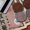 公務員退職後の毎月の支出額について。