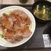 新発売!の塩キャベツ豚丼は、安くて、野菜も摂れて良いですね。 at 松屋_千石店