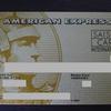 JALカードよりJALマイルが貯まりやすいセゾンゴールド・アメリカン・エキスプレス・カードは本当にお得なのか。JALカードにするか、セゾンカードにするか考えてみます。