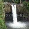 滝だけじゃない!ハワイ島・ヒロのレインボー・フォールズに行こう!