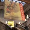 博物館に初もうで(2) 日本人と羊。