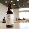 横浜ビール 「ZOU-NO-HANA BEER」