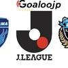 J1リーグ第21節 - 横浜FC VS 川崎フロンターレの試合プレビュー