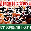 日本人の3人に1人が癌で亡くなる