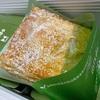 ミスド『宇治抹茶チョコあずき白玉パイ』サックサクのパイともっちり白玉が最高🍵💓