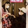 藤木愛|アキシブProject 196本目LIVE(2020/12/20)