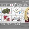 【剣盾S9構築記録】鎧島らしくウーラオス軸