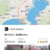 江ノ島通勤