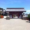 【自転車(ママチャリ)日本一周】24日目:洞窟に本殿がある鵜戸神宮の美しさ! そして宮崎の自転車での走りやすさは最高!!