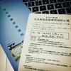 奈良国立博物館の文化財保存修理所特別公開に行ってきた!