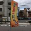 2017/09/18(月) 敬老の日お祝い会