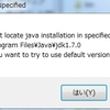 JDKをアップデートしてNetBeans起動時にInvalid jdkhome specifiedメッセージが出た場合
