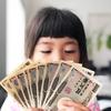 お金持ちになる為に大切なたった1つの秘訣