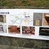 豊田郡の塚穴