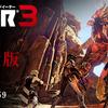 「GOD EATER3」期間限定アクション体験版の事前ダウンロードスタート!(注)遊べるのは10月13日から