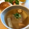 冷やしてもおいしい!夏に食べたい 冬瓜のスープ