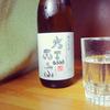 大黒正宗(神戸) 純米原酒