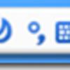 Googleピンイン入力法を使ってみた