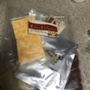ネットで買ったチーズ