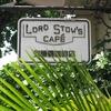 『LORD STOW's CAFE』マカオ2大エッグタルトを食す! - マカオ / コロアン