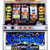 アルゼ「ギャンブルコンボ2」の筺体&スペック&情報