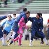 FC東京U-18 0-0(PK4-3) 大宮アルディージャU18